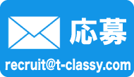 CLASSY. 東京・錦糸町店