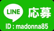 madonna_line