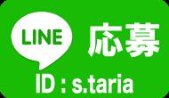 secretaria_line