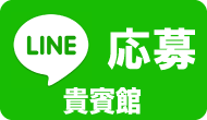 kihin_line