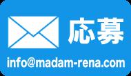 madam-rena_mail
