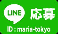 maria_line