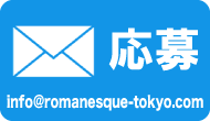 romanesque_mail