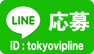 TOKYO VIP_LINE